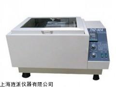 上海供应THZ-92CS数显气浴恒温振荡器