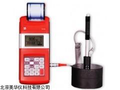 MHY-19641里氏硬度计 硬度计,便携式里氏硬度计厂家
