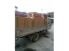 上海培因立式鼓风干燥箱DHG-9240B数显鼓风烘箱