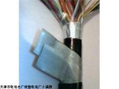 MHYBV钢丝编织矿用电缆