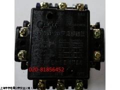 交流接触器CJT1-20A SRMC10-20A