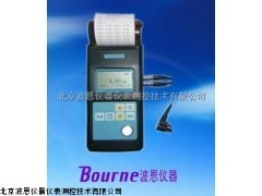 超声波测厚仪 BN-UTM250