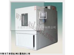 小型高低温试验机价格,东莞小型高低温试验机价格