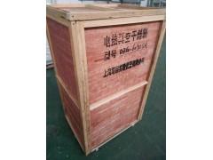 DZG-6050SA 50L真空脱泡箱  真空干燥箱