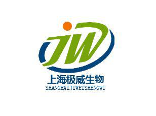 上海极威生物科技有限公司