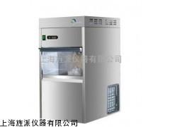 IMS-50颗粒制冰机 IMS-50颗粒制冰机