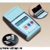 MHY-20204抗生素残留检测仪 厂家
