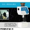 iMS2D手持式2D激光扫描仪