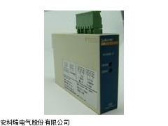 安科瑞BM-R/IS电阻隔离器二线制
