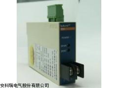 安科瑞电流报警器BM-DI/J双路报警输出