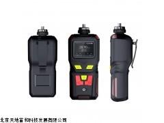 检测原理红外催化燃烧泵吸式甲烷分析仪TD400-SH-CH4