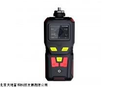 TD400-SH-CL2工作电源检测精度泵吸式氯气分析仪