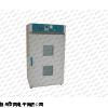 立式恒温鼓风干燥箱9070A恒温鼓风干燥箱参数