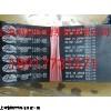 SPB3800LW/5V1500皮带类型,5V1500