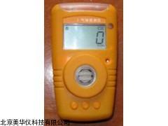 MHY-20446便携式甲醛检测仪,便携式甲醛报警仪厂家