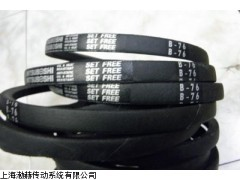 SPB4500LW三角带,SPB4500LW