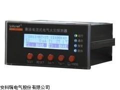 ARCM200BL-J4电气火灾探测器4回路剩余电流监测