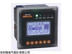 探测器ARCM200L-Z2及RS485/Modbus协议