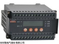 安科瑞工业用绝缘监测装置AIM-T100A
