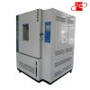 250L高低温试验箱高温老化箱液晶高低温可程式高温箱