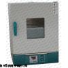 电热恒温干燥箱HNY-2BS远红外电热恒温干燥箱参数