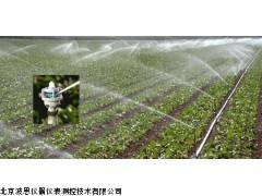 节水灌溉自动化系统BN-ZG-F