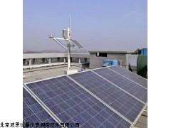 光伏环境监测仪/太阳能发电环境监测站BN-TJ6