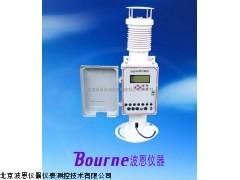 超声波一体化气象站BN-QX-UWS02厂家直销