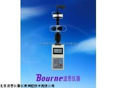BN-Ⅱ-SD 便携式气象站