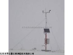 BN-HJ-JQ010 旅游景区环境监测