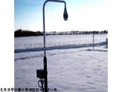 BN-CSXL1000  超声波雪深监测仪