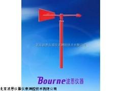 金属风向标,强反光效果风向标BN-MWS-R0
