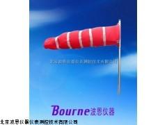 BN-WDBG1500A 高强度风向袋