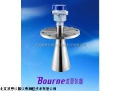 雷达水位计,自动水位站,水位自动监测水位站
