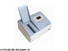 半价优惠农药残留速测仪全国包邮LDX-NY-8DL