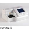 尿液分析仪,高中低档尿液分析仪,体检专用尿液分析仪