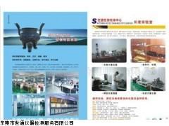 广州天河无线电测量仪器校正/校验/校准/检测/计量/外校