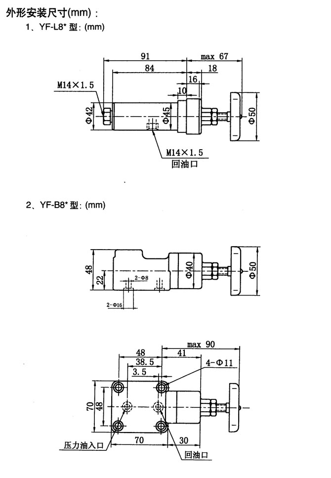 电路 电路图 电子 原理图 670_967 竖版 竖屏