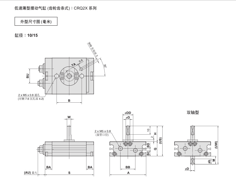 smc旋转气缸,smc旋转气缸选型与维修图片