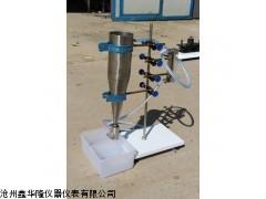 矿物棉渣球含量分析仪,新型岩棉渣球含量分析仪