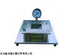 河北真空穿透试验装置,防水卷材真空穿透试验装置
