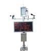 OSEN-YZQ建筑扬尘污染监测设备,建筑工地扬尘监测仪厂商