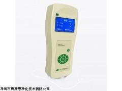OSEN-1B手持式空气净化效果检测仪制造商