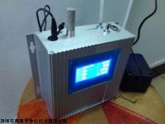 建筑工地环境扬尘监测传感器,OSEN-5J扬尘浓度传感器