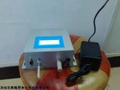 扬尘智能传感器,OSEN-5G在线式扬尘传感器,粉尘传感器