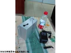 奥斯恩OSEN-5G扬尘监控传感器,深圳扬尘传感器研发