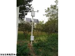 pm2.5浓度负氧离子温度湿度LED大屏幕显示系统