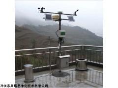 高速公路小型自动气象监测站,林业小型气象站,科研气象监测站