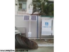 移动式自动气象站,自动气象站,森林气候观测站,校园气象站