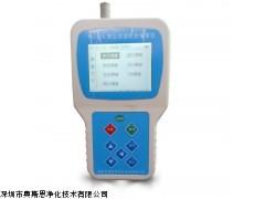 易燃、易爆可燃性粉尘监测防爆带报警粉尘颗粒物监测仪PC-6A